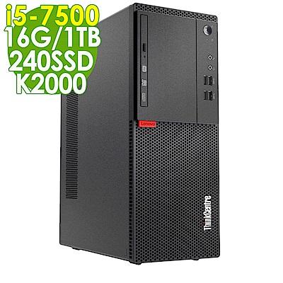 Lenovo M710T i5-7500/16G/1T+240SSD/K2000/W10P