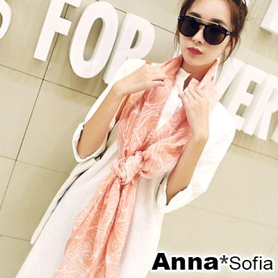 AnnaSofia-綣紋窗花-拷克邊韓國棉圍巾披肩-亮橘粉系