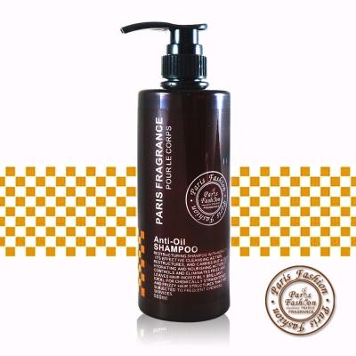 paris fragrance巴黎香氛-機能淨脂控油青柚洗髮乳500ml