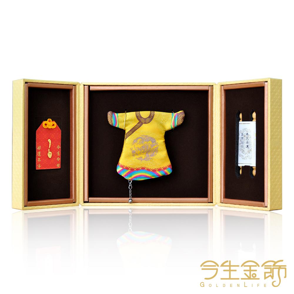 今生金飾 榮華富貴彌月御守   贈彌月龍袍禮盒or彌月三寶禮盒 product image 1