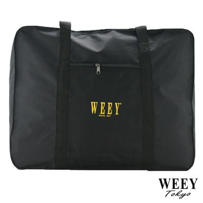 WEEY 台灣製 小型單幫袋 批貨袋 旅行袋 露營裝備袋 工具包 收納袋424C