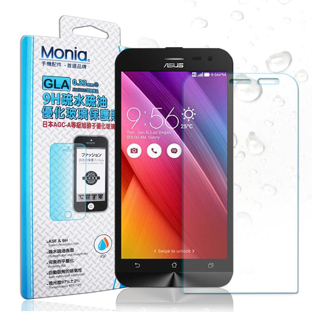 MONIA ASUS ZenFone 2 Laser 5吋 日本頂級疏水疏油9H鋼化玻璃膜