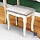 漢妮Hampton艾爾莎實木化妝椅-40.5x34.5x42.5cm product thumbnail 1