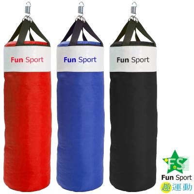 《Fun sport》《拳擊專用》美式尼龍沙包袋-兩色可選-台製-