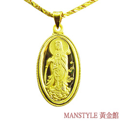 Manstyle 滴水觀音黃金墜鍊(約5.05錢)