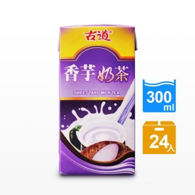 古道 香芋奶茶(300mlx24瓶)