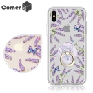 Corner4 iPhoneXS / iPhoneX 奧地利彩鑽指環扣雙料手機殼-薰衣草