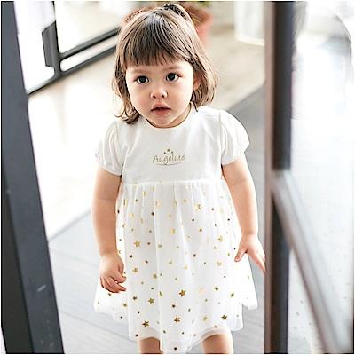 baby童衣 滿天星星網紗裙 附小褲褲 2件套 60183