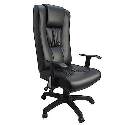Design 超高背皮面主管椅/辦公椅