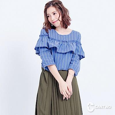 CANTWO直條荷葉綴飾上衣藍色款 @ Y!購物