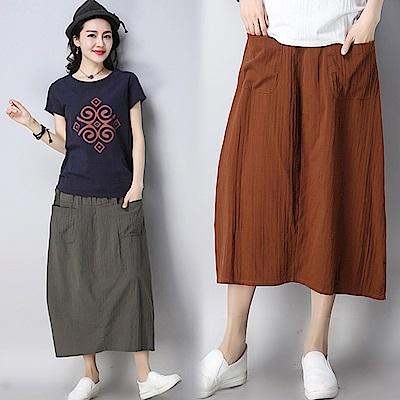 純色鬆緊腰中長裙-共2色(M-2XL可選)   NUMI  復古