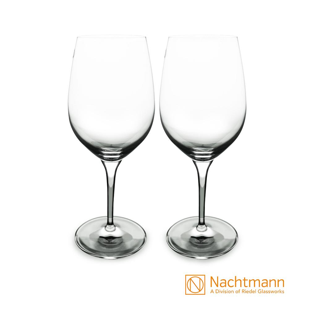 Nachtmann Elegance雅致高腳水杯(2入)