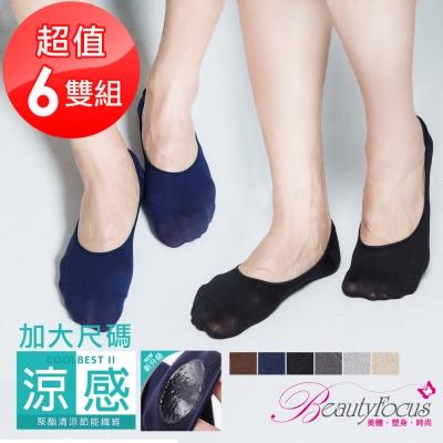 BeautyFocus  (6雙組)加大後跟凝膠涼感隱形止滑襪-素面款