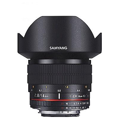 SAMYANG 14mm F2.8 ED 廣角手動鏡頭(公司貨 Sony-E接環)