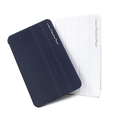 華為 HUAWEI MediaPad 7 Youth2 平板保護皮套 (盒裝)
