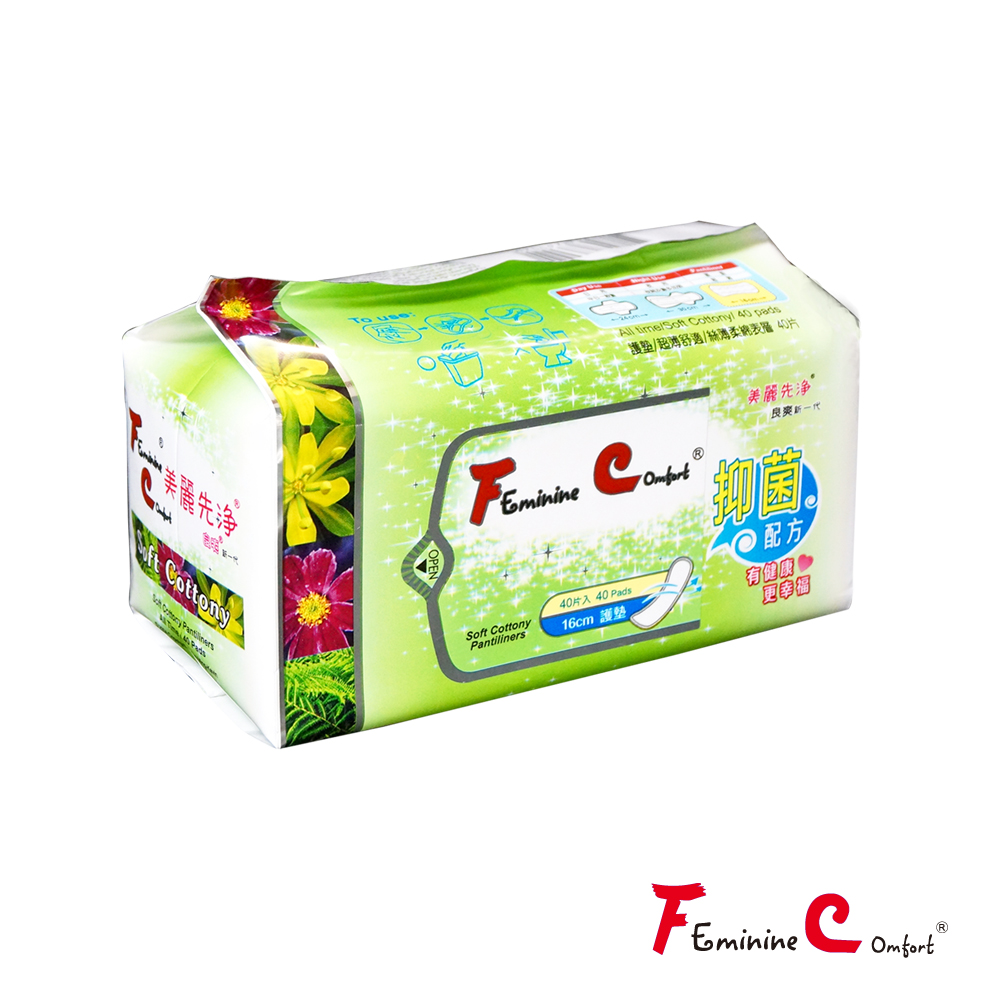 FC美麗先淨漢方草本衛生棉~護墊型16cm(40片/包,共3包)
