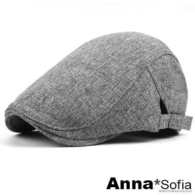 AnnaSofia 氣質雨流線紋 鴨舌帽小偷帽(深灰系)