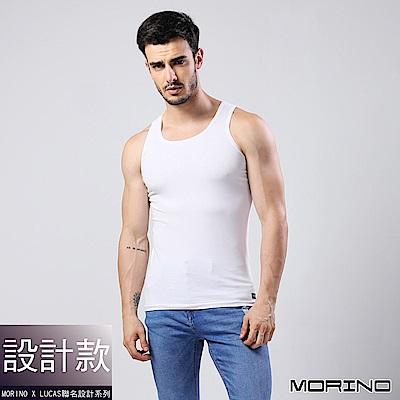 男內衣 設計師聯名-經典素色運動背心 白色 MORINOxLUCAS