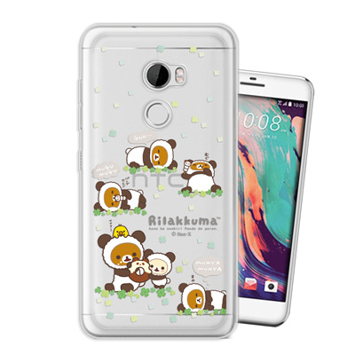 日本授權正版 拉拉熊/Rilakkuma HTC One X10 變裝彩繪手機殼(熊貓白)