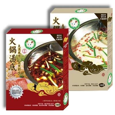 《新包裝》內蒙古小肥羊養生湯底-4入