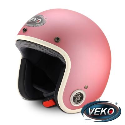 VEKO藍芽復古安全帽BTSC1消光粉紅