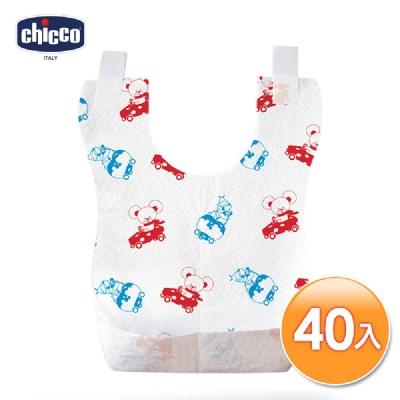 chicco-環保拋棄式圍兜40入