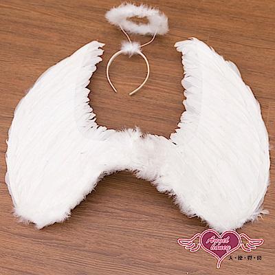 天使翅膀+光圈 大尺寸角色扮演道具配件(白F) AngelHoney天使霓裳
