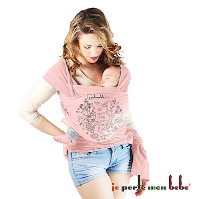 【法國 je porte mon bebe 】JPMBB BASIC 彈性長布揹巾,粉紅玫