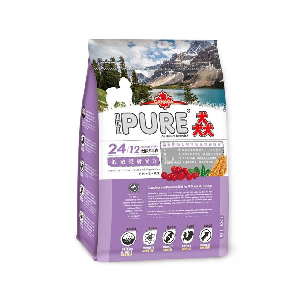 【猋PURE24】羊肉 髮膚保健配方 1.5kg