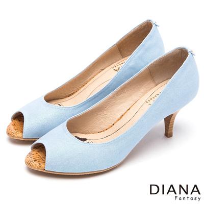 DIANA-漫步雲端LADY款-低調魅力亮蔥魚口高跟鞋-淺藍