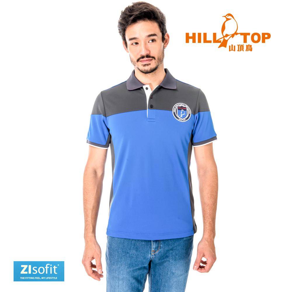 【hilltop山頂鳥】男款吸濕排汗抗UVPOLO衫S14MF3-海藍