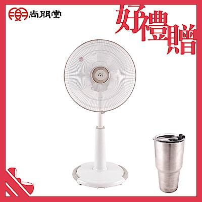 尚朋堂3D擺頭40CM立地電扇SF-1603D