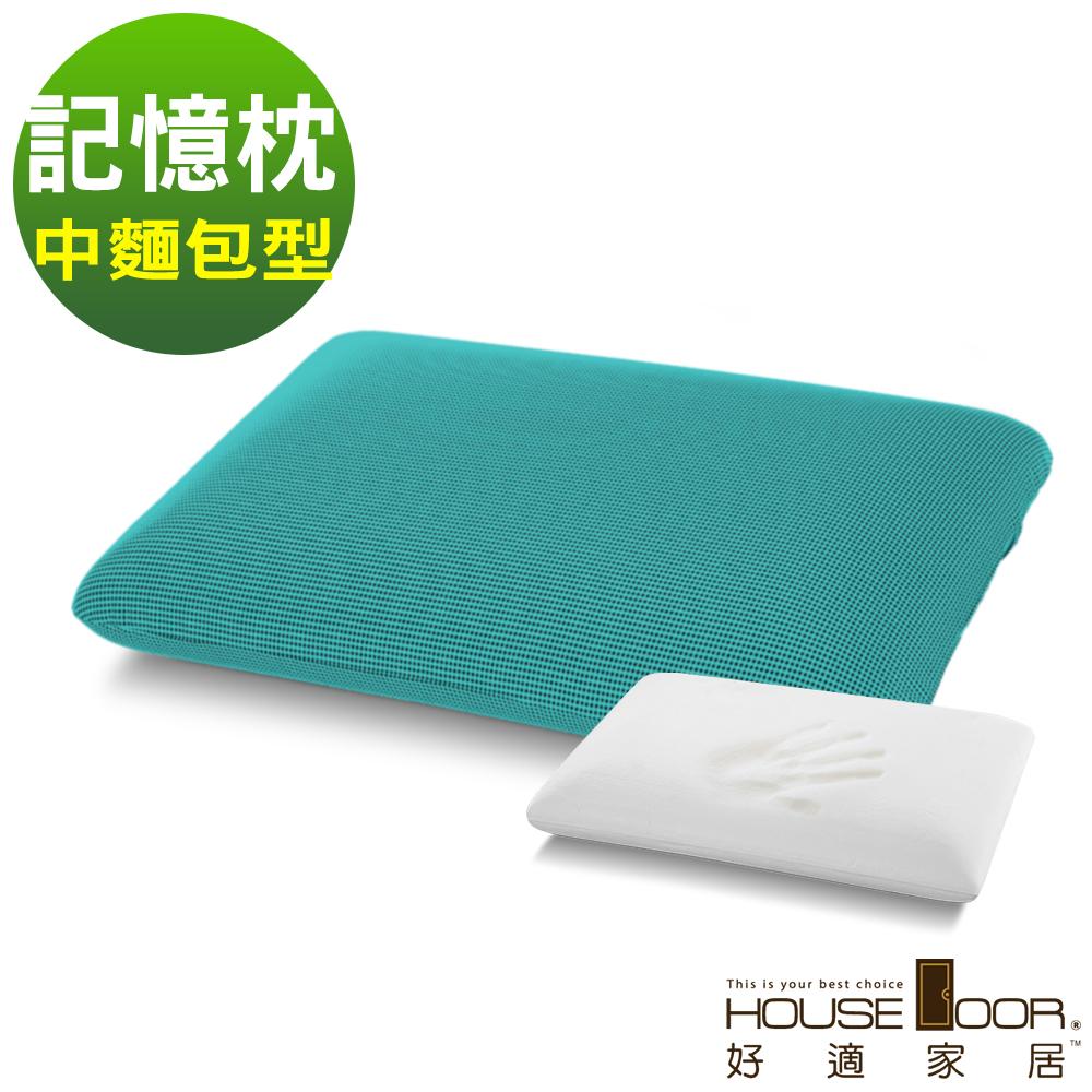 House Door 好適家居 吸濕排濕布 親水性涼感釋壓記憶枕-中麵包型(1入)