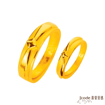 J'code真愛密碼 繫住愛情黃金成對戒指