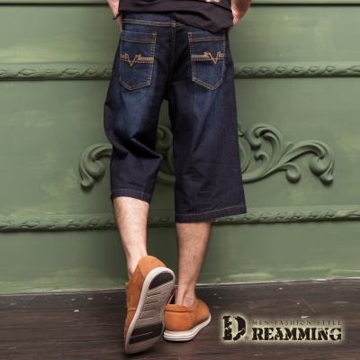 Dreamming 日系酷型輕薄刷色直筒牛仔七分褲-藍色