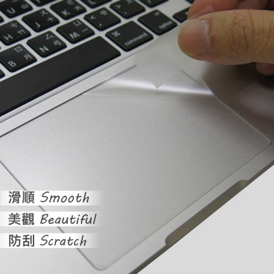 EZstick MacBook Pro retina 13 TOUCH PAD 抗刮保護貼