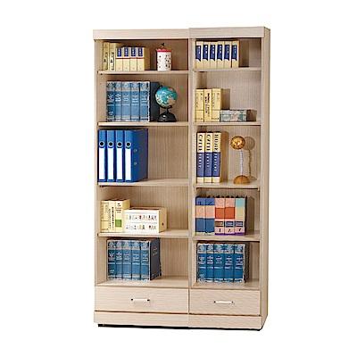 品家居 多明尼3.3尺橡木紋二抽書櫃-100x33x180cm免組