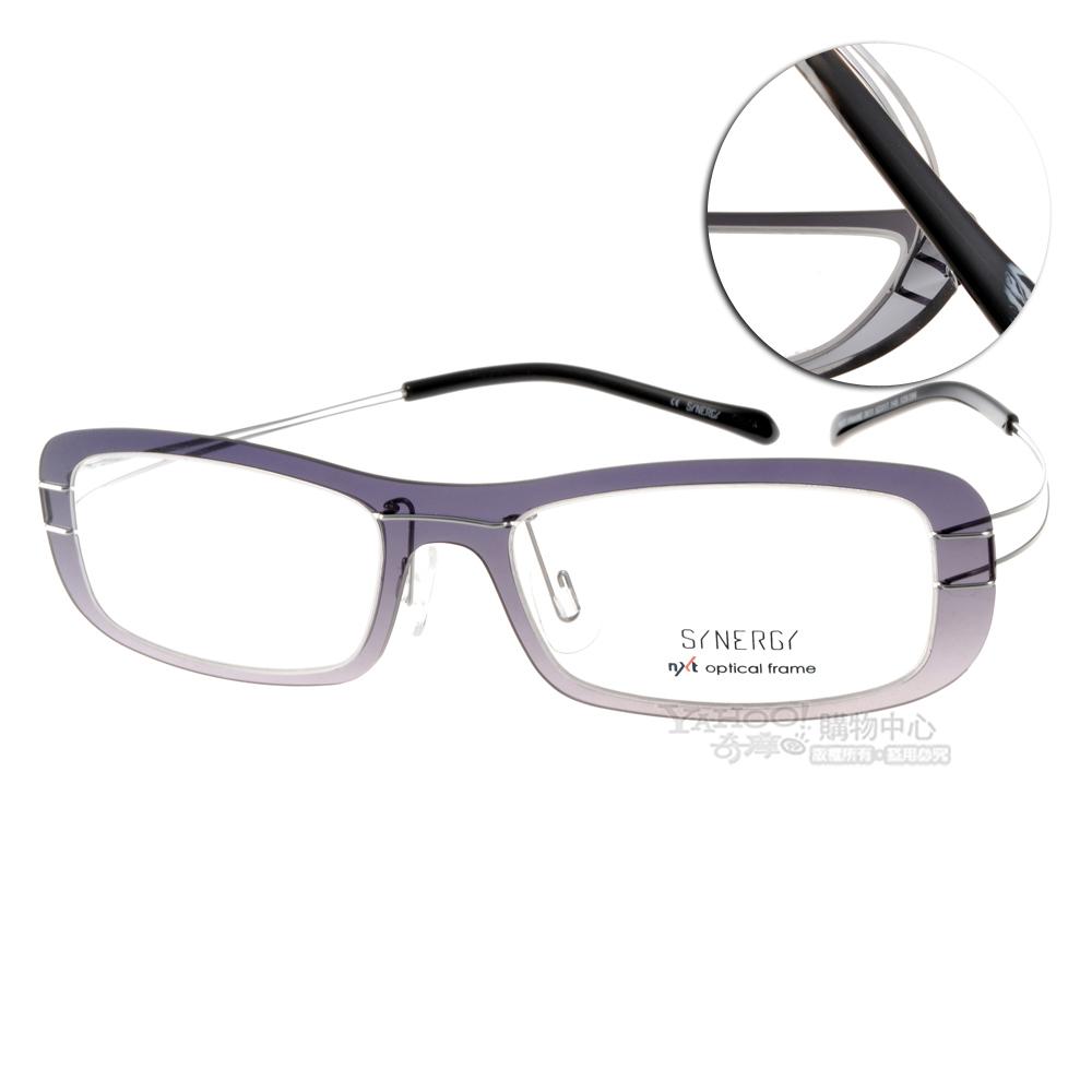 SYNERGY眼鏡 時尚輕盈/漸層黑#SY3611 C129