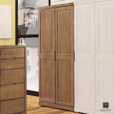 漢妮Hampton格溫系列實木3尺衣櫥(單吊)-91x57x196cm