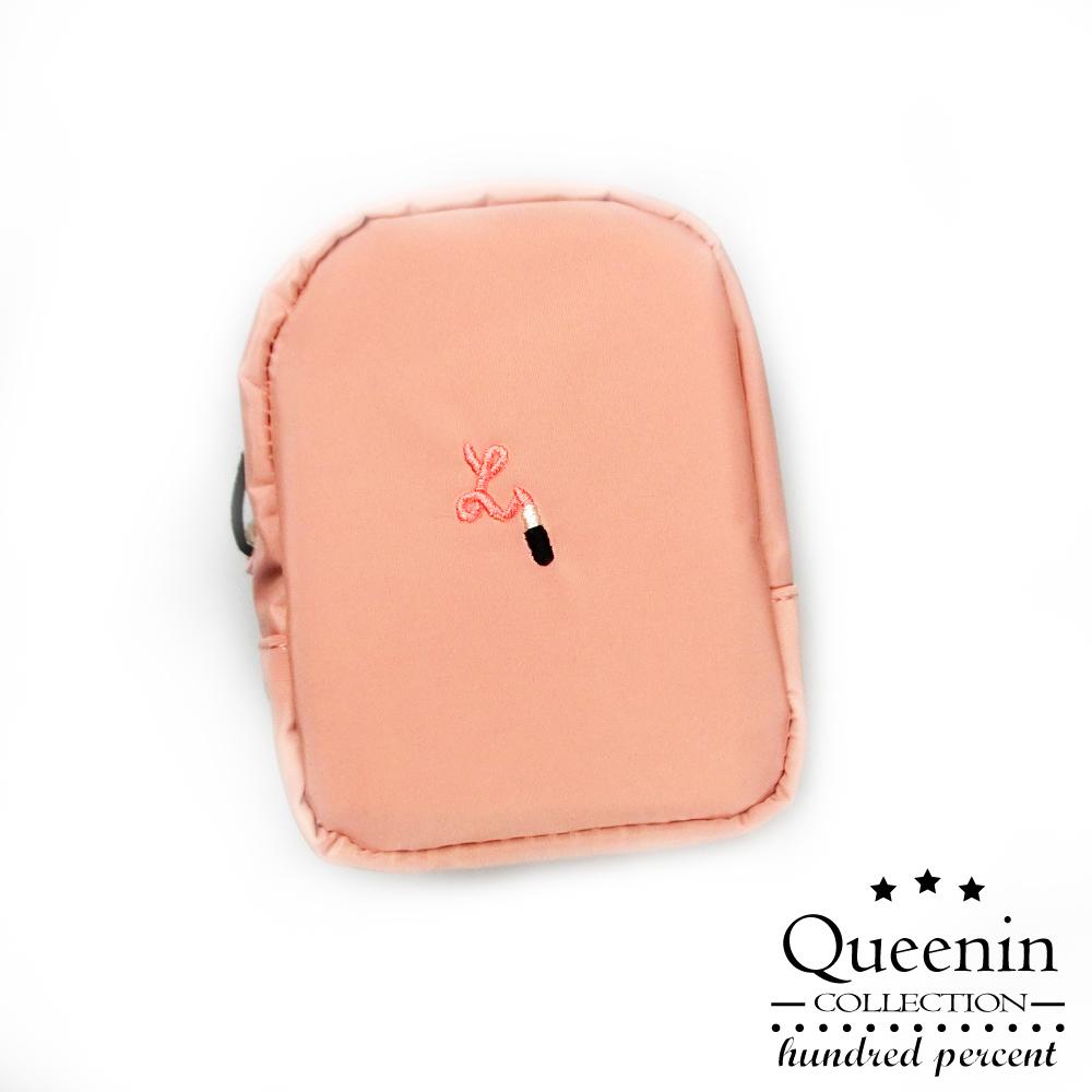 DF Queenin - 韓版口紅香水小型款化妝隨身包-共2色