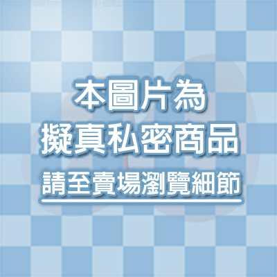 香港Cupid Pinky 現役女大生 超柔嫩極品乳房 D Cup <b>2</b>入 可當胸墊