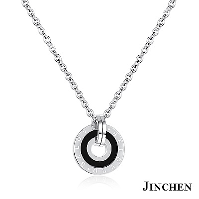 JINCHEN 白鋼心愛的項鍊