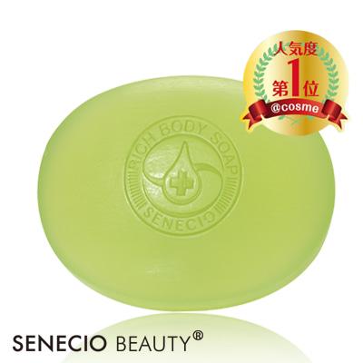 日本SENECIO 再生修護美肌皂80G