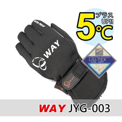 WAY JYG-003 透氣、保暖、防風、防滑、防水、耐寒手套多用途合一-快