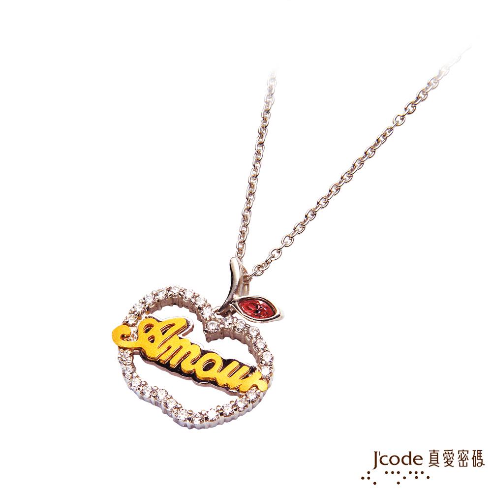 J'code真愛密碼 願愛降臨黃金/純銀墜子-粉紅 送白鋼項鍊
