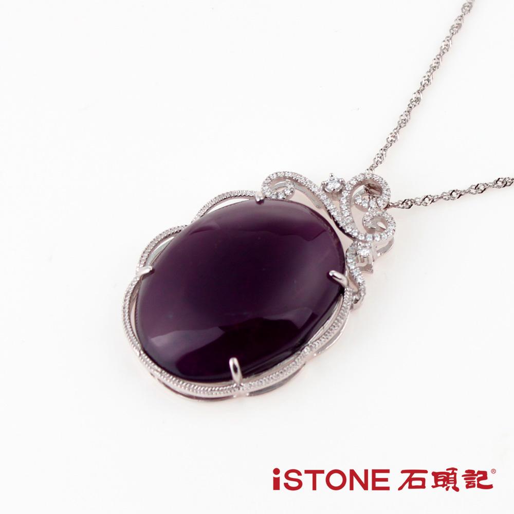 石頭記 幸福花園紫羅蘭玉髓項鍊
