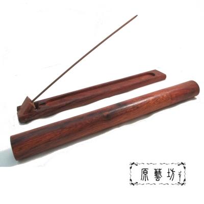 原藝坊嚴選花梨木管裝天然沉香(線香)、花梨木旋轉香插套組