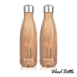 【Wood Bottle】304不鏽鋼大地系列木紋保冰/溫隨身杯500ML(買1送1)