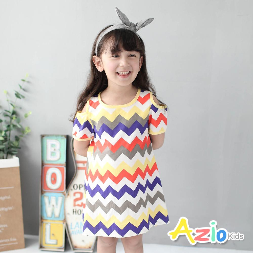 Azio Kids 童裝-洋裝 彩條鋸齒後單釦露肩洋裝(彩色)