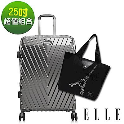 ELLE第二代法式霧面純PC防刮V型鐵塔行李箱-25吋寧靜霧灰經典插畫購物袋-黑色
